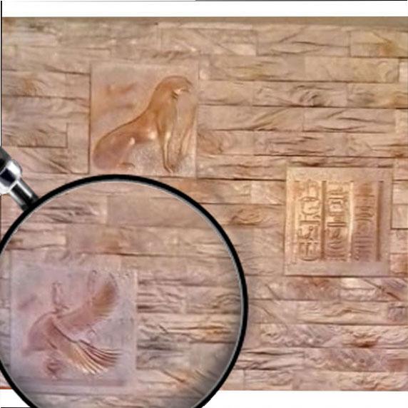 Gipsovoe panno Egipto Avem
