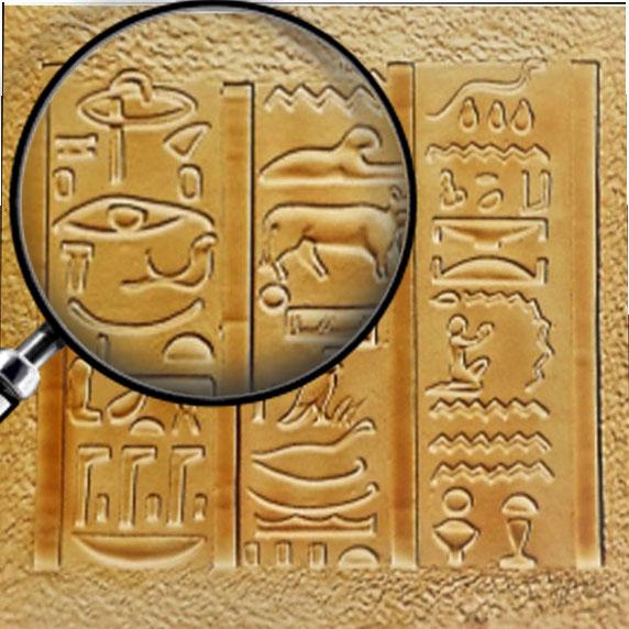 Gipsovoe panno Egipto Ieruglifi
