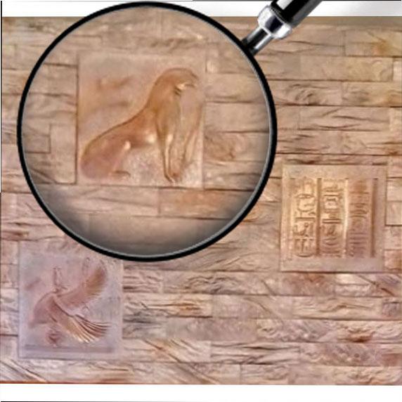 Gipsovoe panno Egipto Pantero
