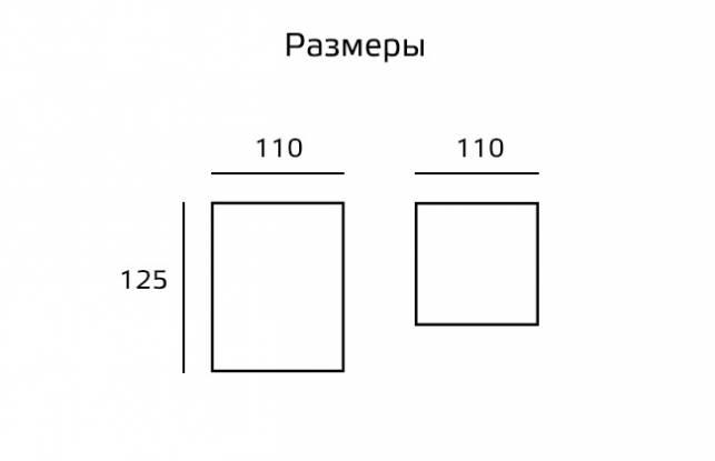 gipsovye-bra